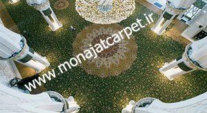 بزرگترین فرش مسجد