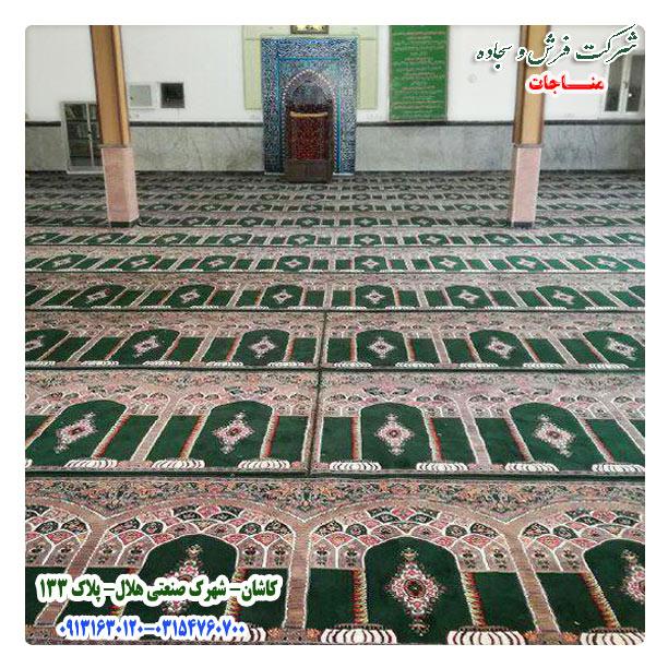 * مسجد الرسول (ص)