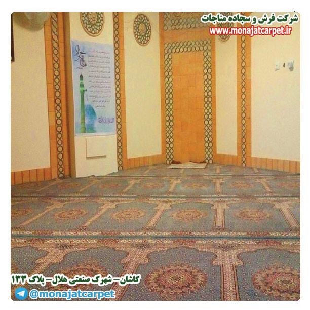 * نمازخانه دانشکده طب سنتی