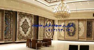 فرش ماشینی ،عمده صادرات آران و بیدگل