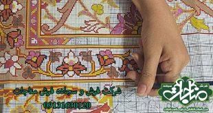 انواع طح و نقش های پرفروش فرش ماشینی در شرکت فرش مناجات