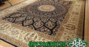 گرانترین فرش ماشینی ایران در شرکت فرش و سجاده فرش مناجات کاشان