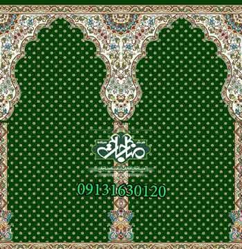 فرش مساجد طرح 50129