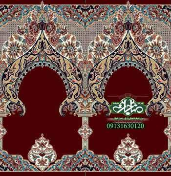 فرش مسجدی محرابدار کد 50130