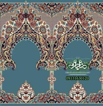 سجاده فرش محرابی کجد 50131