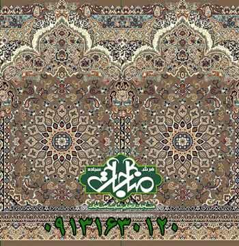 فرش مسجدی محرابدار کد 50136