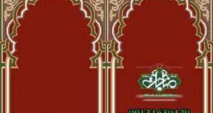 قیمت فرش سجاده ای نمازخانه در سایت سجاده فرش مناجات