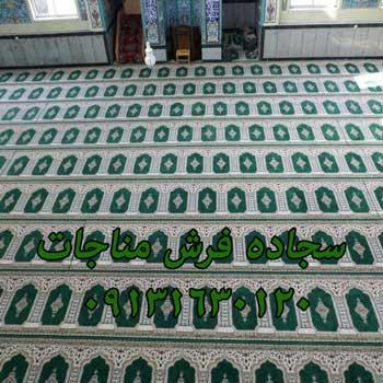مسجد مفروش شده با فرش سجاده ای 50035