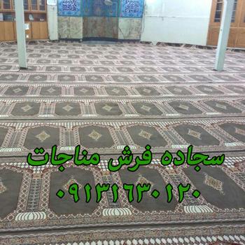 مفروش کردن مساجد با فرش سجاده ای 50017
