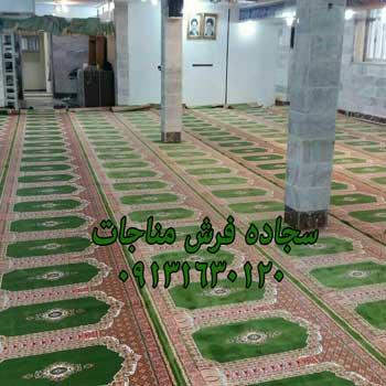 مفروش کردن مسجد با سجاده فرش 50019