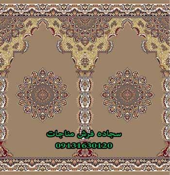 فرش مسجدی 50219