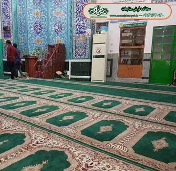 مفروش کردن مساجد