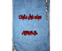 قیمت سجاده فرش مخمل