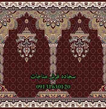فرش سجاده ای 50268