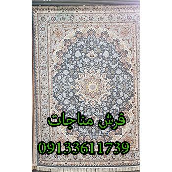 فرش ماشینی 700 شانه طرح اصفهان دلفینی