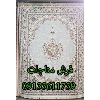 فرش ماشینی 700 شانه طرح اصفهان نقره ای