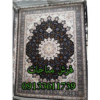 فرش ماشینی 700 شانه طرح اصفهان سرمه ای