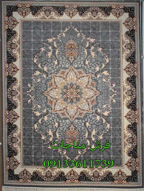 فرش ماشینی طرح هالیدی دلفینی