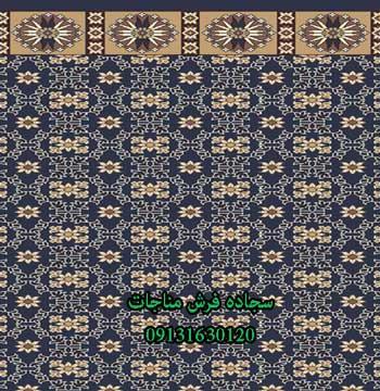 فرش مسجدی کد 50228