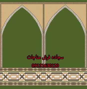 فرش مسجدی کد 50298