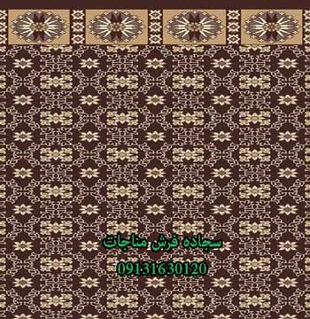 فرش مسجدی کد 50227