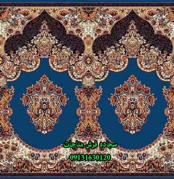 سجاده مسجد 50238