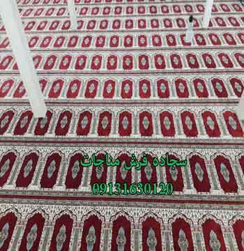 مفروش کردن مسجد با سجاده فرش 50086