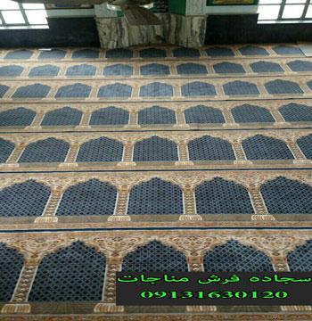 فرش سجاده ای مسجد 50230