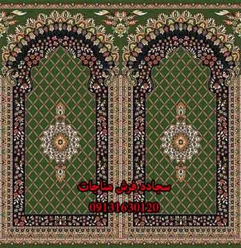 فرش مسجد کد 50245
