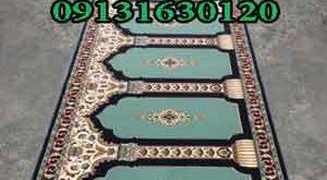 شرکت سجاده فرش مسجد