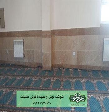 سجاده فرش مفروش شده کد 50230