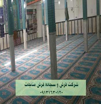 فرش مسجد مفروش شده