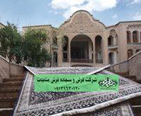 بهترین فرش ایران کدام شهر است؟