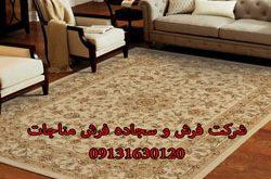 قیمت فرش 700 شانه 9 متری
