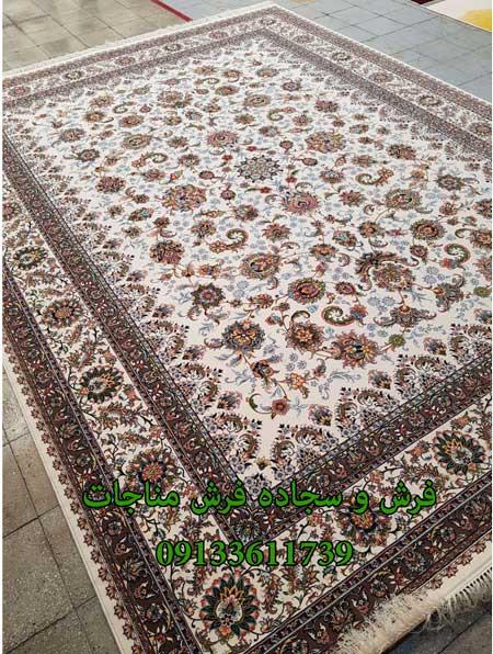 فرش ماشینی 1000 شانه طرح افشان کرم