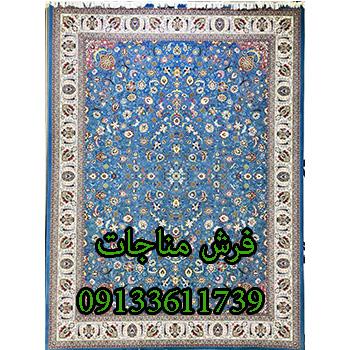 فروش اینترنتی فرش ماشینی 700 شانه طرح افشان مهر آبی