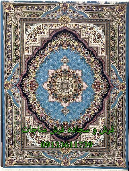 فروش اینترنتی فرش ماشینی طرح بهشت آبی