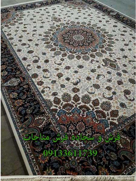 بهترین فرش ماشینی 1000 شانه طرح ماهان کرم
