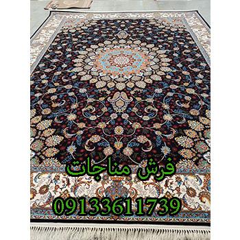 قیمت فرش ماشینی 12 متری ماهان سرمه ای