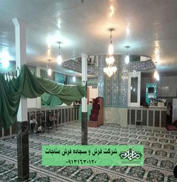 فرش مسجدی مفروش شده 50340