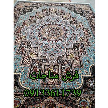 قیمت فرش ماشینی 12 متری مهرنوش آبی