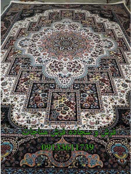 قیمت فرش ماشینی 12 متری مهرنوش کرم