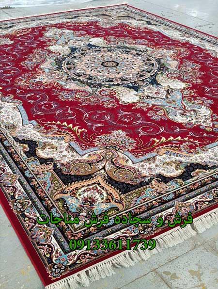 فرش ماشینی 1000 شانه طرح نادیا روناسی