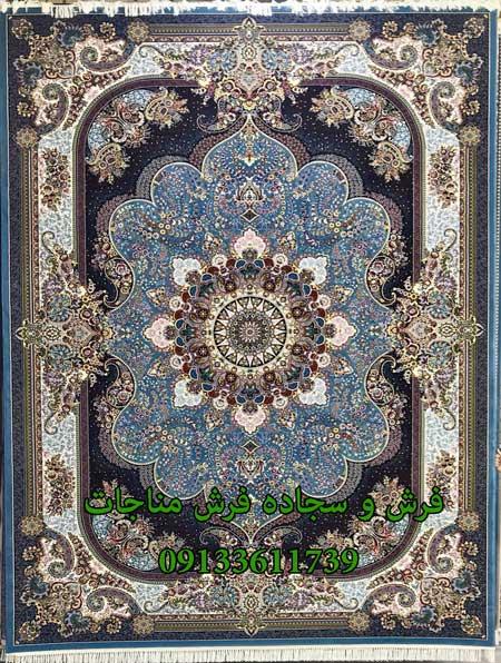 بهترین فرش ماشینی طرح نسترن آبی