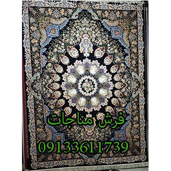 فرش ماشینی 1000 شانه طرح زیبا سرمه ای