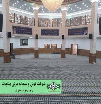 سجاده فرش مسجدی 50366