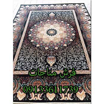 فروش اینترنتی فرش ماشینی 700 شانه طرح آریا مشکی