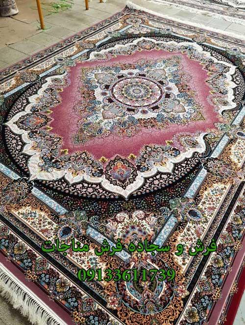 فرش ماشینی 1000 شانه طرح دیبا صورتی
