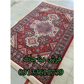 فرش ماشینی 1000 شانه گبه کد 264