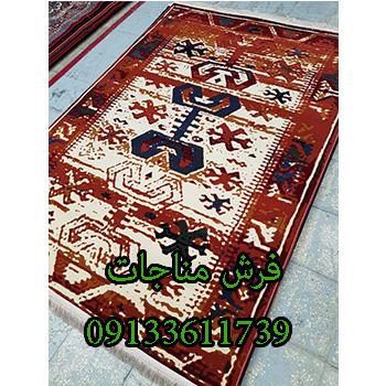 فرش ماشینی 1000 شانه گبه کد 279